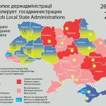 Ukraine, 26 January 2014: occupations, seizures and protests