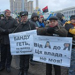 Protesters from Donetsk at Euromaidan